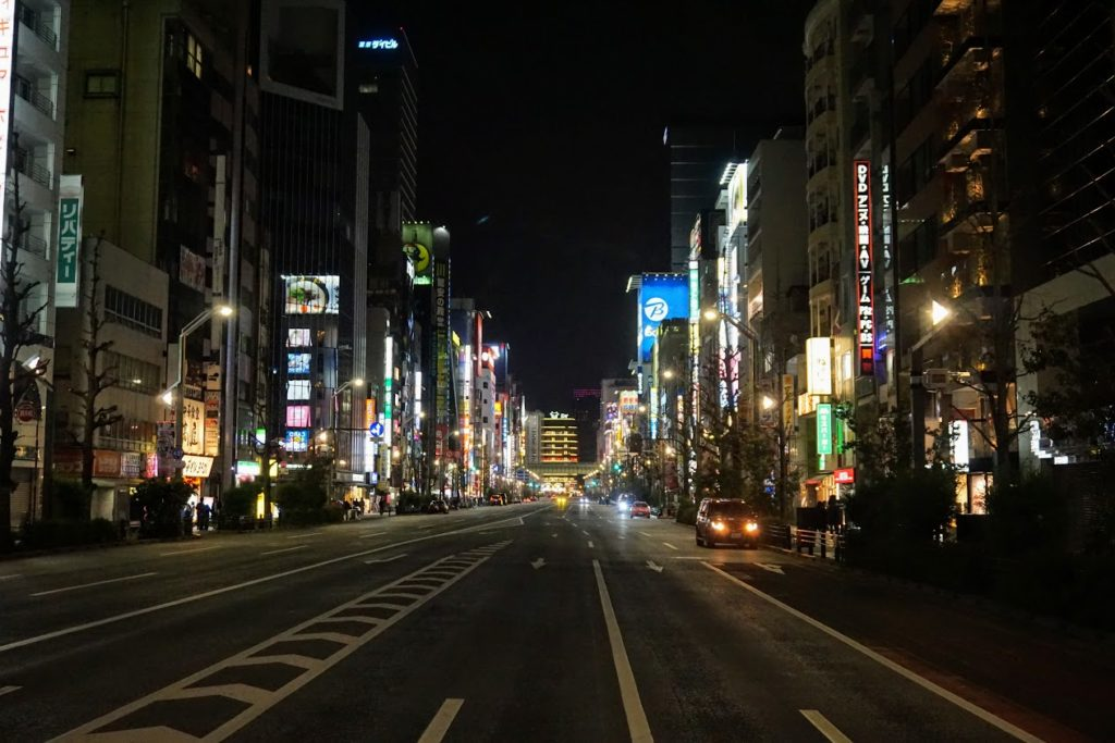 Akihabara at night Tokyo